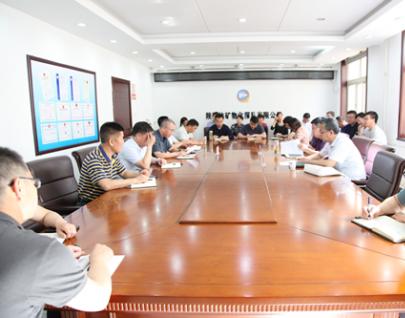 物化探队召开新任公司领导任职宣布大会